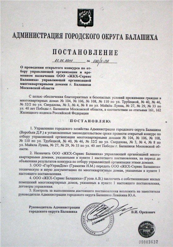 как выиграть судебный спор об установлении сервитута арбитражный суд свердловской области